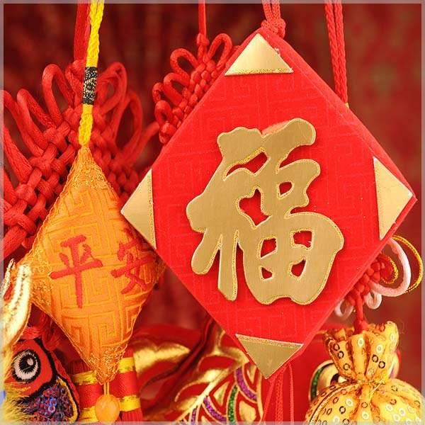 Открытка про китайский Новый год - скачать бесплатно на otkrytkivsem.ru