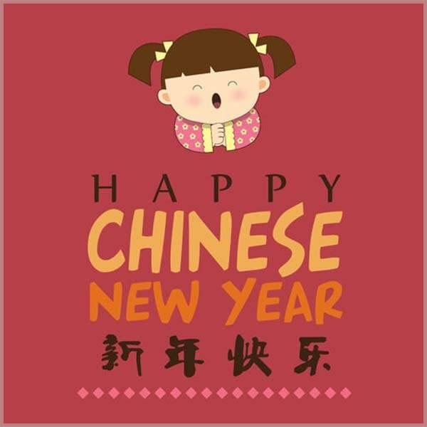 Открытка с китайским Новым Годом на английском - скачать бесплатно на otkrytkivsem.ru
