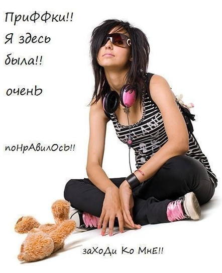 Отмечалки для друзей картинка с надписями - скачать бесплатно на otkrytkivsem.ru