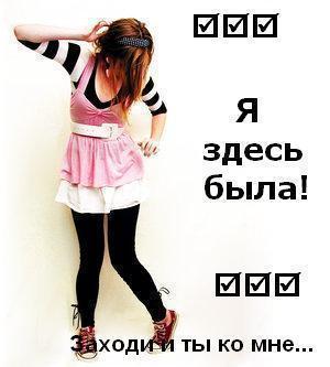 Отмечалки для одноклассников - скачать бесплатно на otkrytkivsem.ru