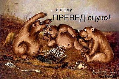 Отмечалки друзей - скачать бесплатно на otkrytkivsem.ru