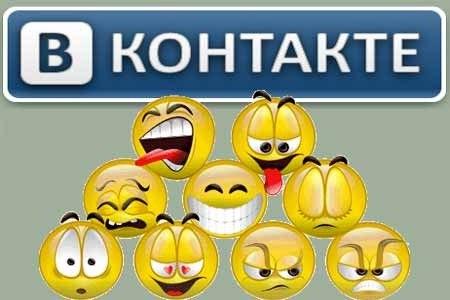 Отмечалки вконтакте - скачать бесплатно на otkrytkivsem.ru