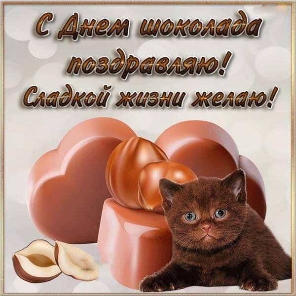 Поздравительная картинка с днем шоколада - скачать бесплатно на otkrytkivsem.ru