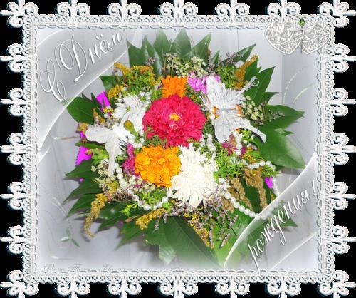 Поздравительная открытка с Днем Рождения - скачать бесплатно на otkrytkivsem.ru