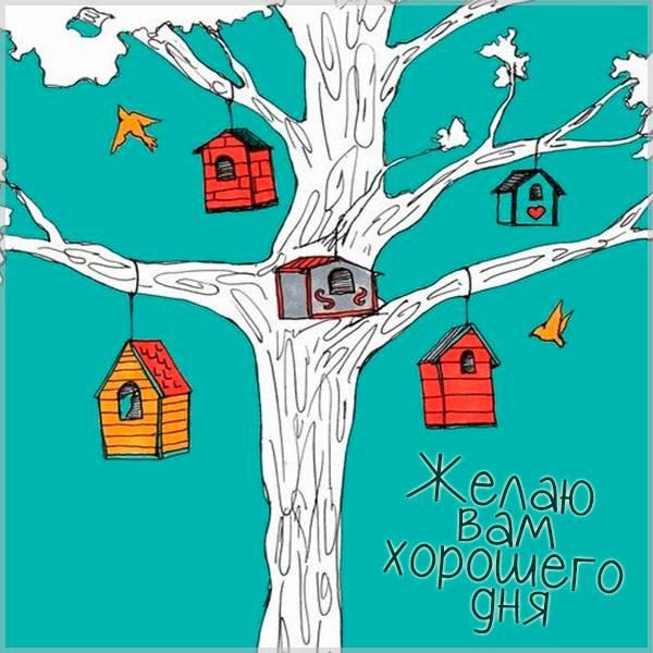 Пожелание хорошего дня в картинке прикольное весеннее - скачать бесплатно на otkrytkivsem.ru