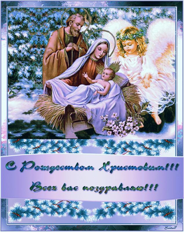 Праздничные рождественские гифки - скачать бесплатно на otkrytkivsem.ru