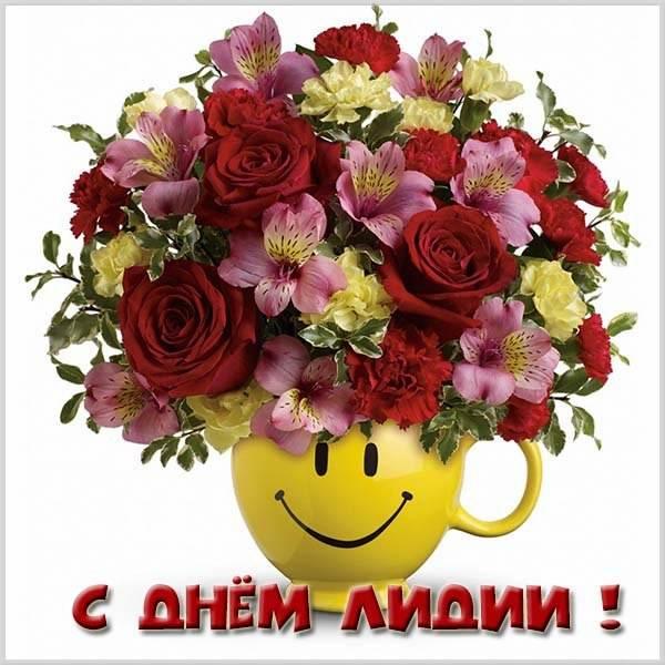 Прекрасная картинка с днем имени Лидия - скачать бесплатно на otkrytkivsem.ru