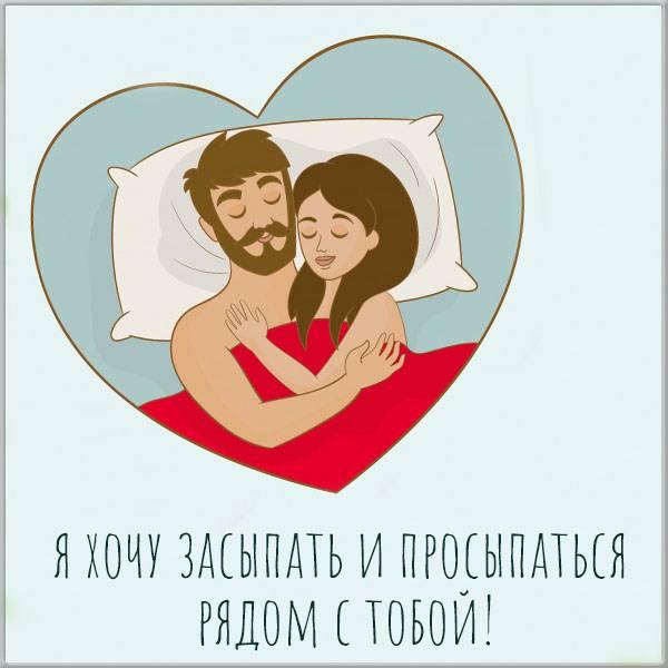 Прикольная картинка для парня с надписями - скачать бесплатно на otkrytkivsem.ru