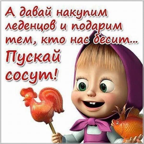 Прикольная открытка для внучки - скачать бесплатно на otkrytkivsem.ru