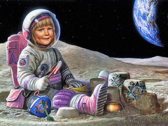 Прикольное поздравление с днем космонавтики - скачать бесплатно на otkrytkivsem.ru