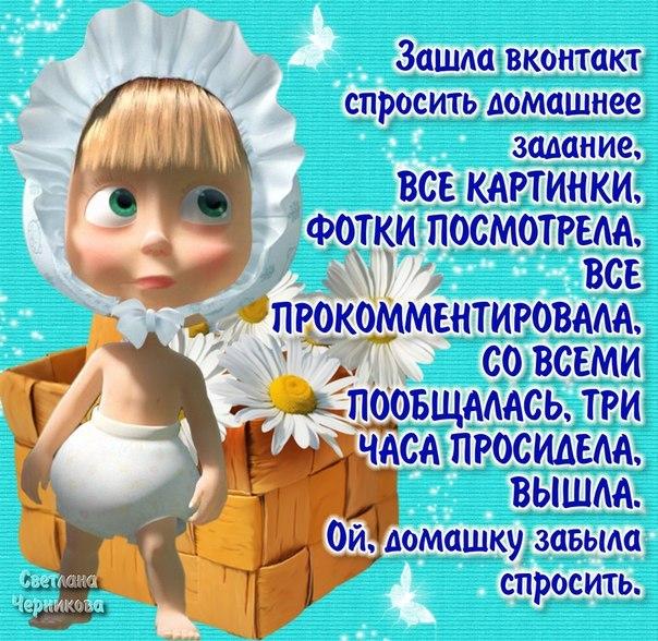 Прикольные картинки Маша и медведь - скачать бесплатно на otkrytkivsem.ru