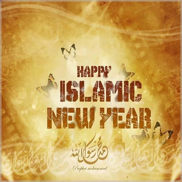Открытка с мусульманским Новым Годом - скачать бесплатно на otkrytkivsem.ru