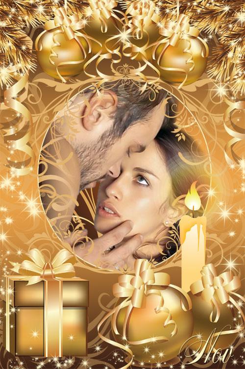 Романтика Новогодней Ночи - скачать бесплатно на otkrytkivsem.ru
