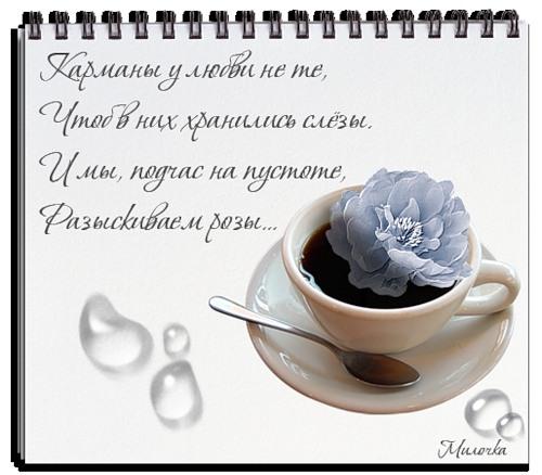 С надписями - скачать бесплатно на otkrytkivsem.ru
