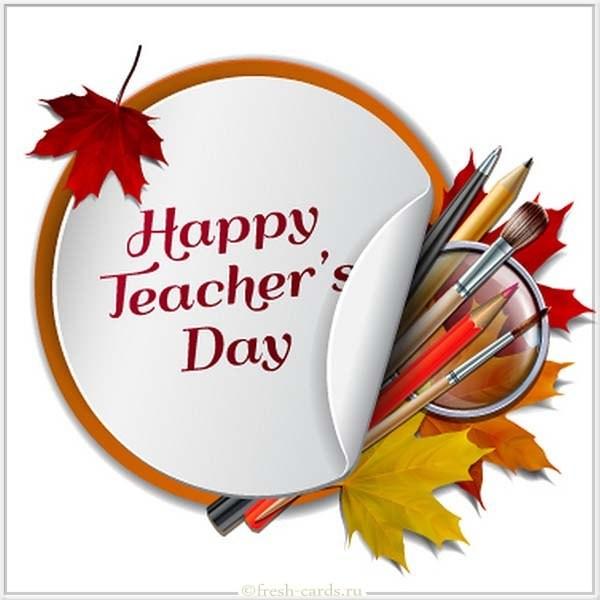 Открытка на день учителя английского языка