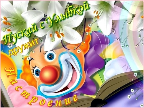 Смешная картинка к 1 апреля - скачать бесплатно на otkrytkivsem.ru