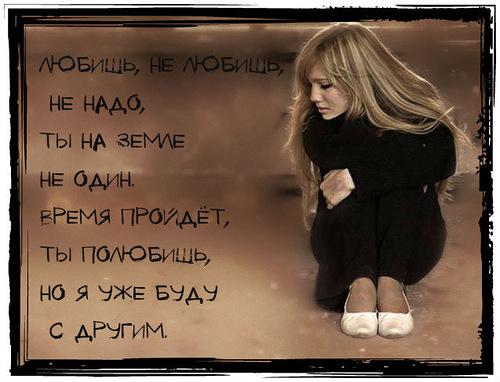 Со смыслом - скачать бесплатно на otkrytkivsem.ru