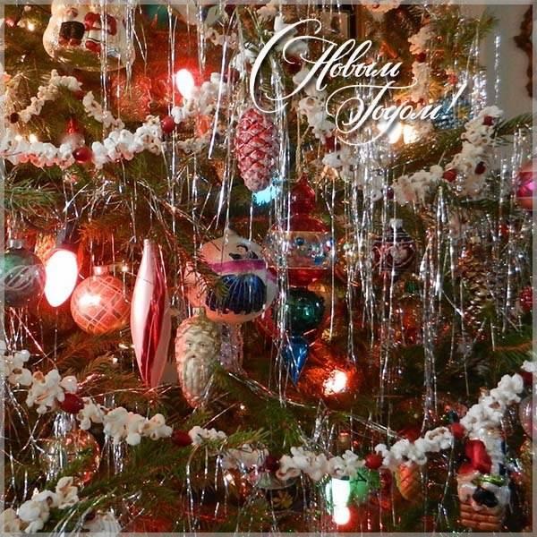 Фото открытка в стиле СССР с Новым Годом - скачать бесплатно на otkrytkivsem.ru