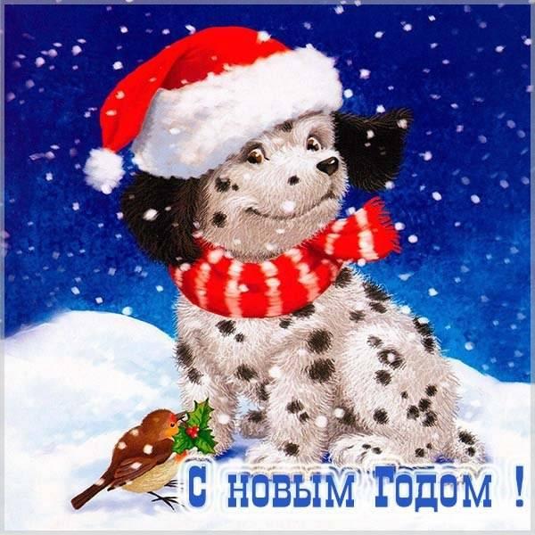 Бесплатная новогодняя открытка ссср - скачать бесплатно на otkrytkivsem.ru