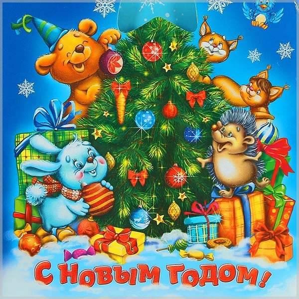 Электронная новогодняя фото открытка в старом стиле СССР - скачать бесплатно на otkrytkivsem.ru