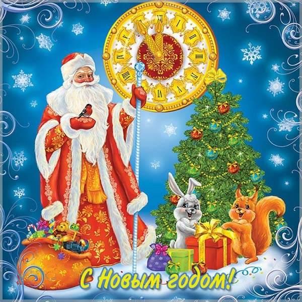 Новогодняя открытка в старом советском стиле - скачать бесплатно на otkrytkivsem.ru