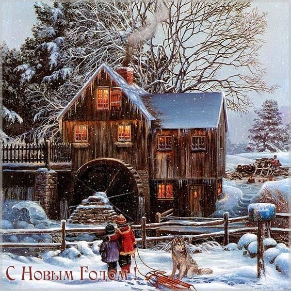 Новогодняя открытка в стиле 40 х годов - скачать бесплатно на otkrytkivsem.ru