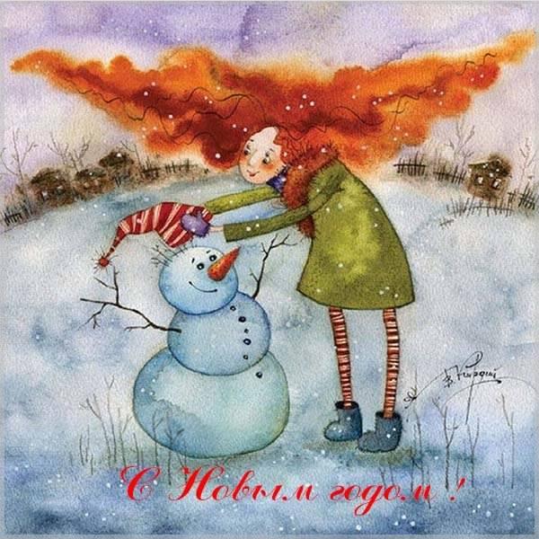 Бесплатная новогодняя ретро открытка - скачать бесплатно на otkrytkivsem.ru