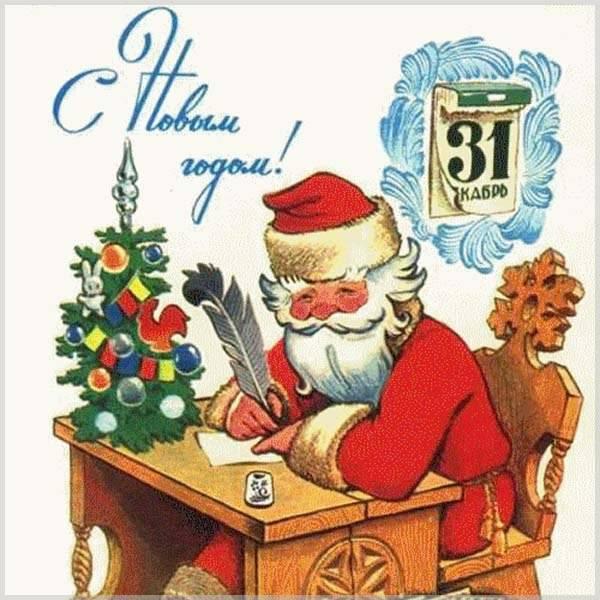 Открытка в старинном русском стиле с Новым Годом - скачать бесплатно на otkrytkivsem.ru
