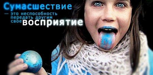 Статусы для вк в картинках - скачать бесплатно на otkrytkivsem.ru