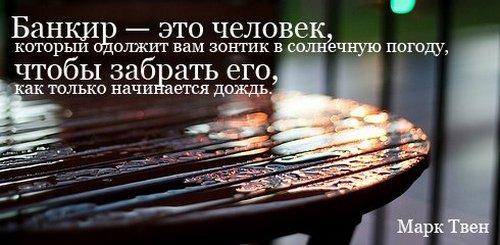 Статусы про жизнь в картинках - скачать бесплатно на otkrytkivsem.ru
