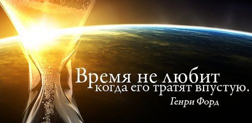 Статусы со смыслом в картинках - скачать бесплатно на otkrytkivsem.ru