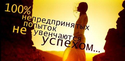Статусы в картинках - скачать бесплатно на otkrytkivsem.ru