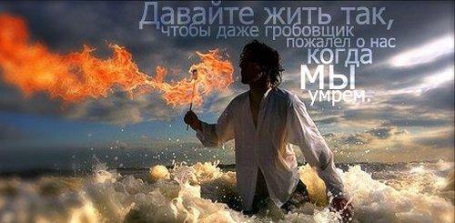 Статусы в картинках для вк - скачать бесплатно на otkrytkivsem.ru