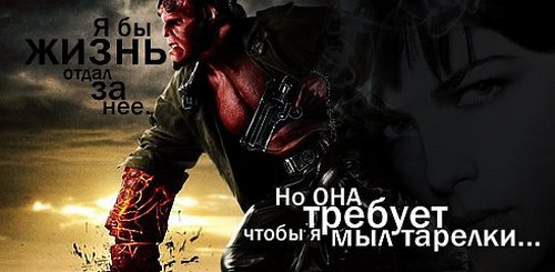Статусы в картинках про жизнь - скачать бесплатно на otkrytkivsem.ru