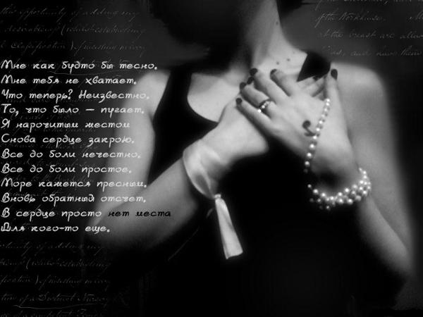 Стихи о любви на расстоянии в картинках - скачать бесплатно на otkrytkivsem.ru