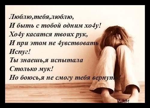 Стихи про любовь в картинках - скачать бесплатно на otkrytkivsem.ru