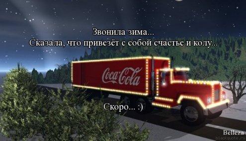 Цитаты о Новом годе - скачать бесплатно на otkrytkivsem.ru
