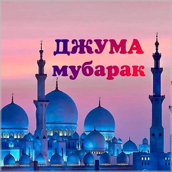 Вечерняя картинка на Джума Мубарак - скачать бесплатно на otkrytkivsem.ru