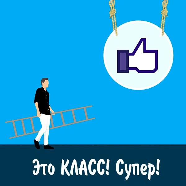 Виртуальная открытка супер класс - скачать бесплатно на otkrytkivsem.ru