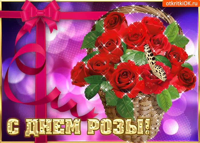 Букетик роз для тебя в этот праздник - скачать бесплатно на otkrytkivsem.ru