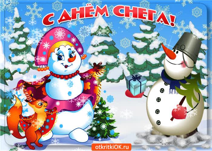 День всемирный снега нынче