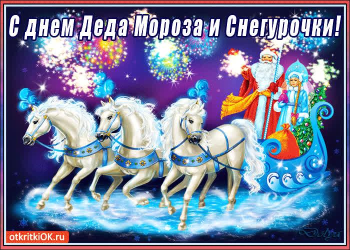 Хорошего вам праздника - скачать бесплатно на otkrytkivsem.ru