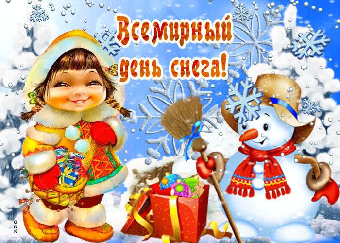 Красивая открытка Всемирный день снега - скачать бесплатно на otkrytkivsem.ru