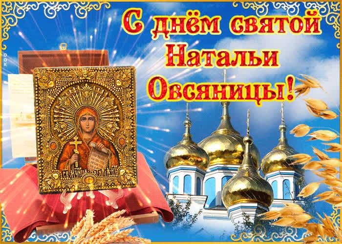 Милосердия и веселья в доме - скачать бесплатно на otkrytkivsem.ru