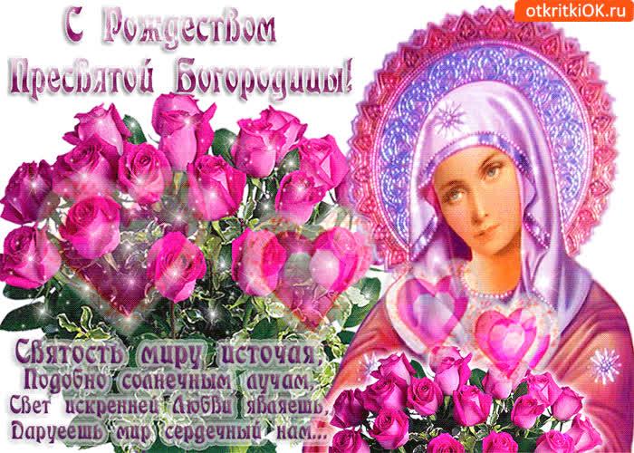 Мира сердечного вам - скачать бесплатно на otkrytkivsem.ru