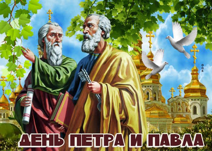 Новая картинка Петров день - скачать бесплатно на otkrytkivsem.ru