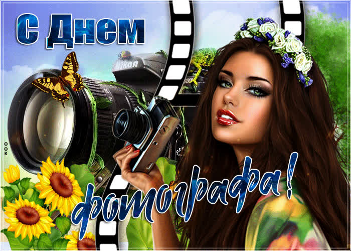 От всего сердца искреннее поздравление - скачать бесплатно на otkrytkivsem.ru