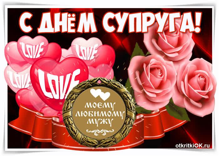 Поздравление открыткой от всей души - скачать бесплатно на otkrytkivsem.ru