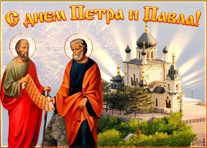 Поздравление Петров день вам - скачать бесплатно на otkrytkivsem.ru