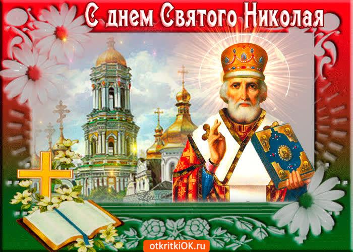 Поздравляю с прекрасным праздником